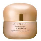Shiseido Крем для лица Benefiance NutriPerfect Night Cream восстанавливающий для всех типов кожи ночной 50ml