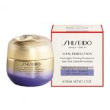 Shiseido Крем для лица Vital Perfection Overnight Firming Treatment восстанавливающий, питательный ночной 50ml