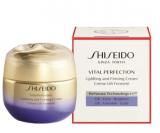 Shiseido Крем для лица Vital Perfection Uplifting and Firming Cream восстанавливающий, разглаживающий универсальный 50ml