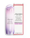 Shiseido Сыворотка для лица White Lucent Illuminating Micro-Spot Serum увлажняющая, очищающая 30ml